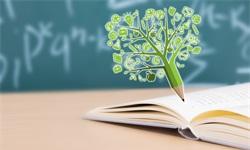 自主学习是解决人生难题的钥匙