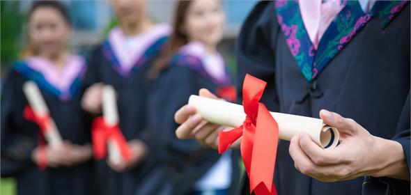 2019中国最好大学排名(浙江篇)
