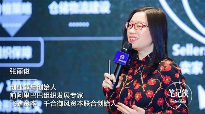陈春花:有关传统万博娱乐主管q:696121变革、强个体崛起的5个问题的回答