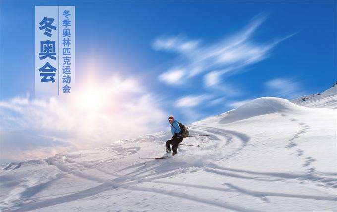 为中国效率点赞!巴赫考察冬奥场馆 预计2020年冰雪产业规模将破6000亿元