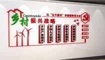 《北京市乡村振兴战略规划》发布(附要点解读)