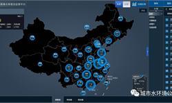 2018中国<em>黑</em><em>臭</em><em>水体</em><em>治理</em>行业市场现状及发展趋势分析 进入攻坚阶段 行业增长空间仍较大【组图】
