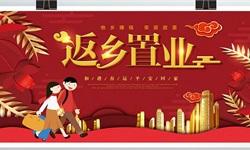 2019年1月中国房地产行业分析:各线楼市均出现降温状况,销售业绩压力渐显