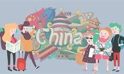 2018年中国旅游行业分析:入境游发展潜力巨大,OTA赋能促进发展
