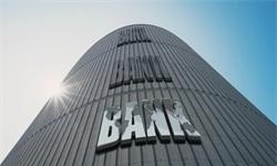 2018年中国智慧银行业发展现状及前景分析 多层次因素将推动银行业转型升级