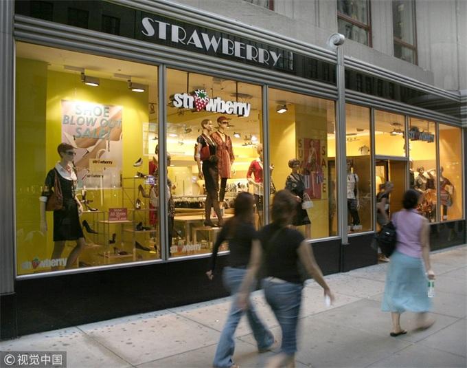 美国去年12月零售销售环比下跌1.2%,创逾九年来最大跌幅