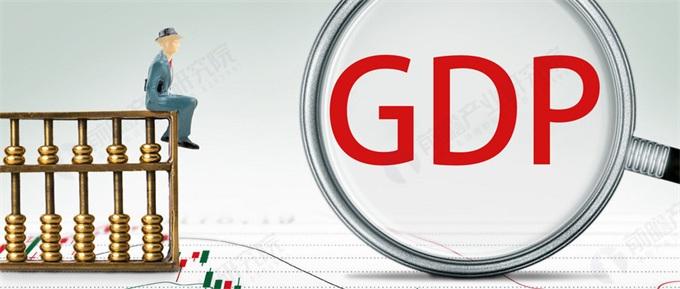 2019年31省GDP目标:多数省份GDP增速下调,西藏目标最高