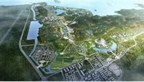 2019年特色小镇该怎么建?发改委划出了重点