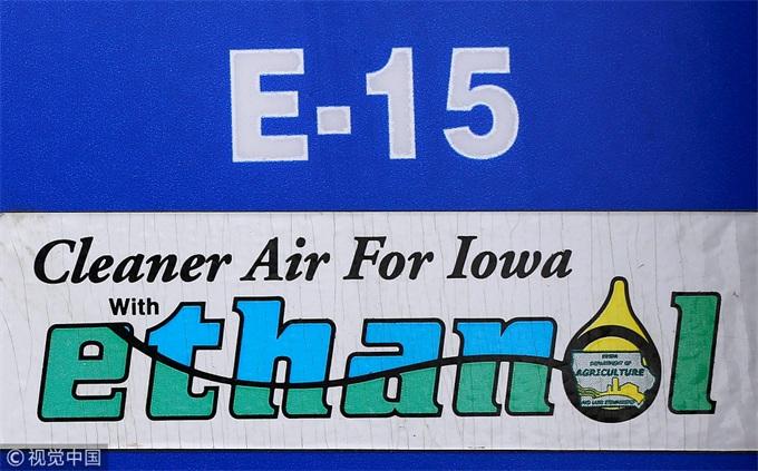 美国环保署高官惠勒拒绝降低可再生燃料标准,炼油商将遭受冲击