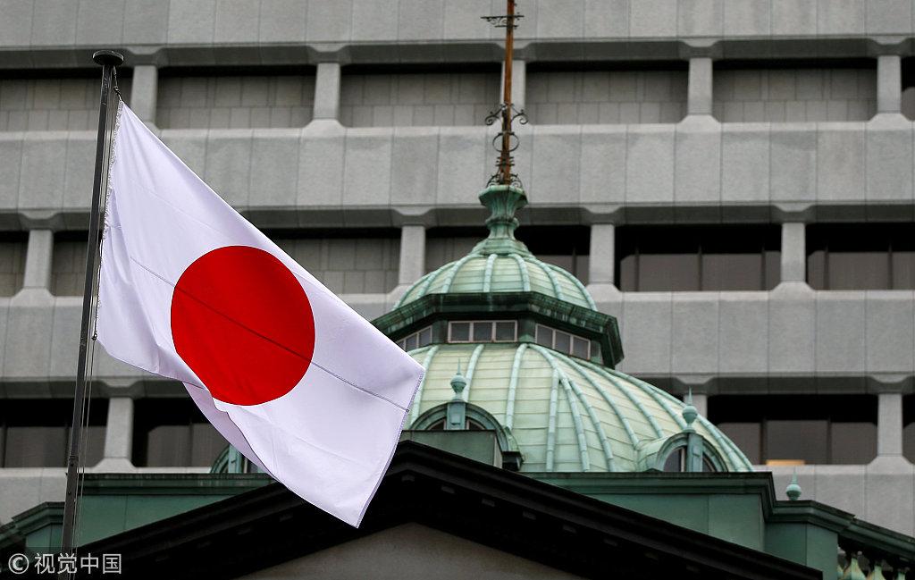 日本央行或进一步放松货币政策,加税影响不确定