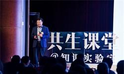 杨震:跟癌症赛跑