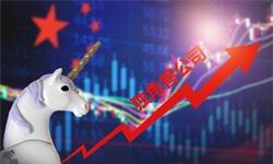 前瞻产业研究院:2018年中国独角兽企业背后行业分布与企业成长趋势报告