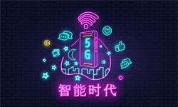 2019年中国智能<em>手机</em>行业市场分析:折<em>屏</em>、5G技术将带来5000亿新增市场空间