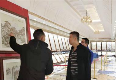 四川夹江县6大产业规划现场调研与实地考察