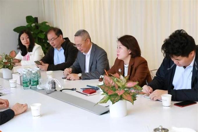 东莞松山湖基金小镇领导一行莅临前瞻洽谈合作