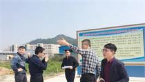 前瞻产业研究院专家赴肇庆产业园区项目考察调研