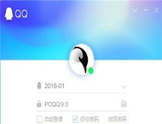 QQ注销功能千呼万唤终上线
