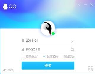 QQ账号注销