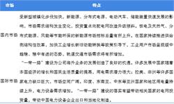 2018年中国<em>输</em><em>变电</em><em>装备</em>行业市场竞争格局及发展趋势分析  中低端产品市场竞争激烈【组图】