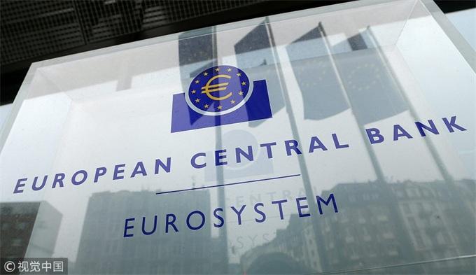 欧洲量化宽松政策效果不及预期,MMT或取而代之