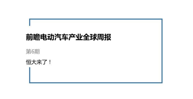 http://www.qwican.com/qichexingye/900679.html