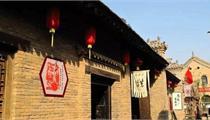 陕西省特色小镇发展现状及建设指南
