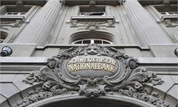 路透调查:瑞士央行至少在2021年之前不会改变利率