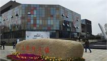 为什么最成功的特色小镇都在浙江?