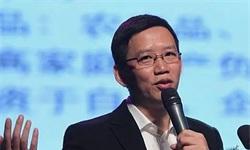 吴晓波——时代激荡,步步为商