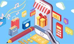 """""""发现购物""""之战:亚马逊学淘宝电商直播 Instagram进军社交零售"""
