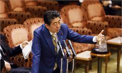 日本首相安倍晋三:振兴经济应是日本央行的首要目标