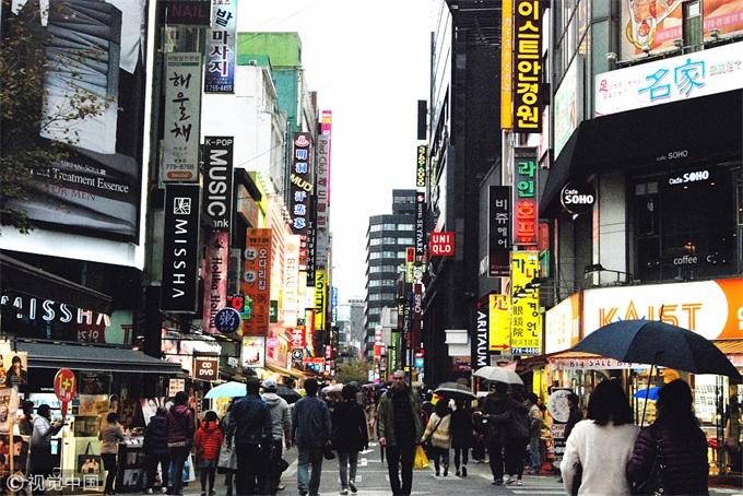 韩国商业街