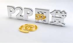2019年中国P2P网贷行业市场分析:平台转型大势所趋,监管科技升级是发展关键