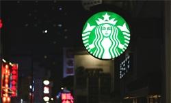 <em>星</em><em>巴克</em>能做出味道更好的咖啡吗?