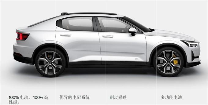 定价46万!Polestar 2纯电中国首发:前卫设计、三电技术和车载娱乐成最大亮点