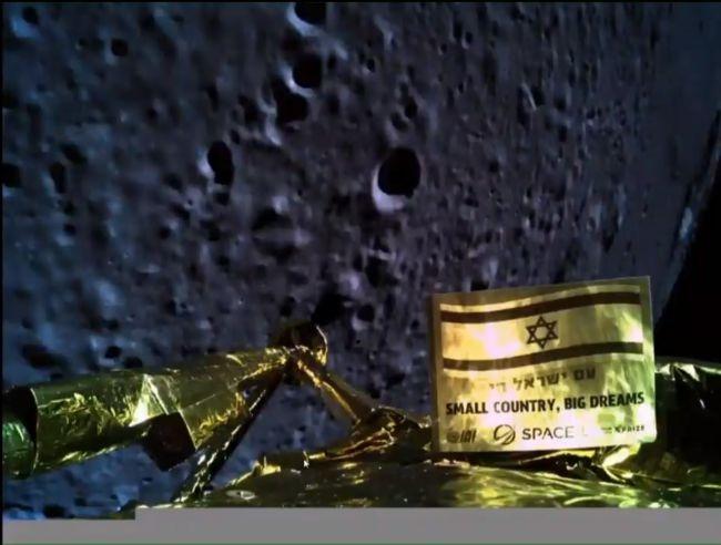 以色列Beresheet登月项目宣告失败 任务团队表示将重新开始另一项任务