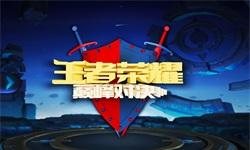 2019年Q1中国移动游戏行业市场现状及趋势分析