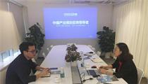 四川自贡市招商局局长到访前瞻进行产业规划与招商合作洽谈