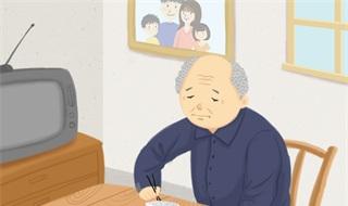 2019年中国养老产业市场分析:再获新政策利好,多家房企浅滩布局养老地产