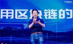 王煜全前哨大会2万字演讲:传统产业,要非常小心