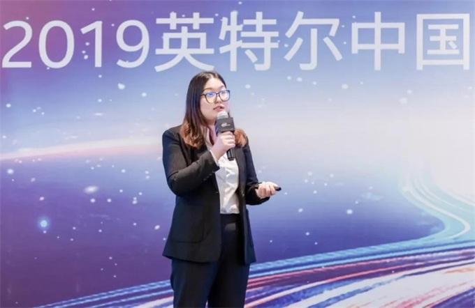"""凝聚芯声 前瞻未来 前瞻产业研究院受邀出席""""2019英特尔中国合作伙伴峰会"""""""