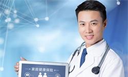 2019年中国健康保险行业发展机遇与挑战并存 发力<em>再保险</em>市场推动产业升级创新