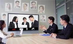 2018年中国<em>视频会议</em><em>行业</em>市场现状及发展趋势分析 科学技术推动商业化、数字化发展