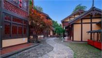 房地产企业走好特色小镇之路的三大步骤