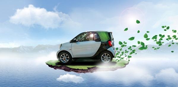 新能源汽车小镇