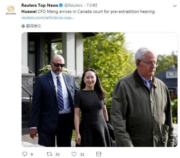 孟晚舟案再开庭,华为发布四点声明:加拿大指控不实、拘捕程序违法!