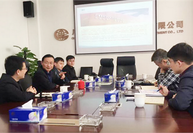前瞻与中铁集团就产业新城合作展开洽谈