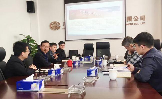 中铁产业新城规划合作