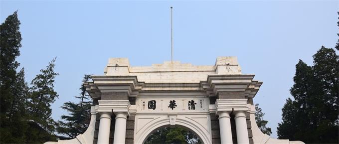 """清华律师回应起诉:为名不为财,""""清华""""商标属我"""