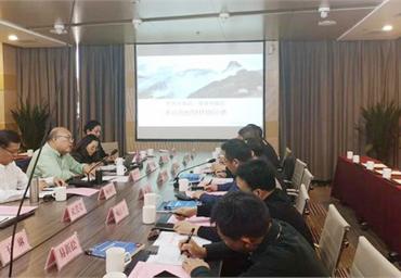 陕西渭南中药材特色小镇项目策划与规划